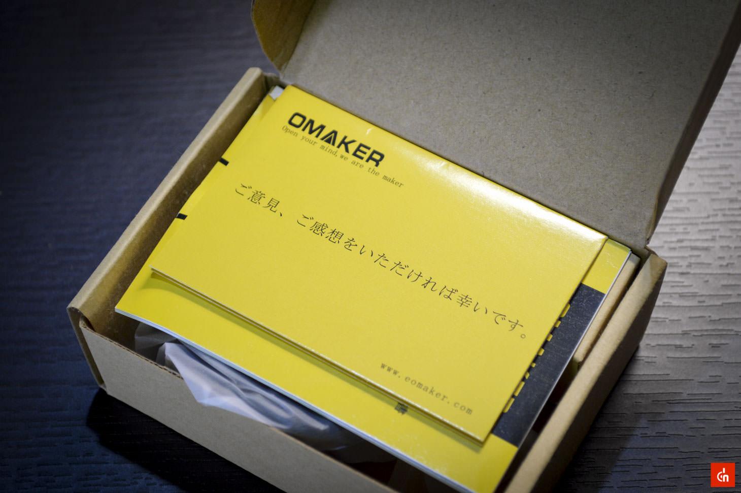 002_20160821_omaker-bluetooth