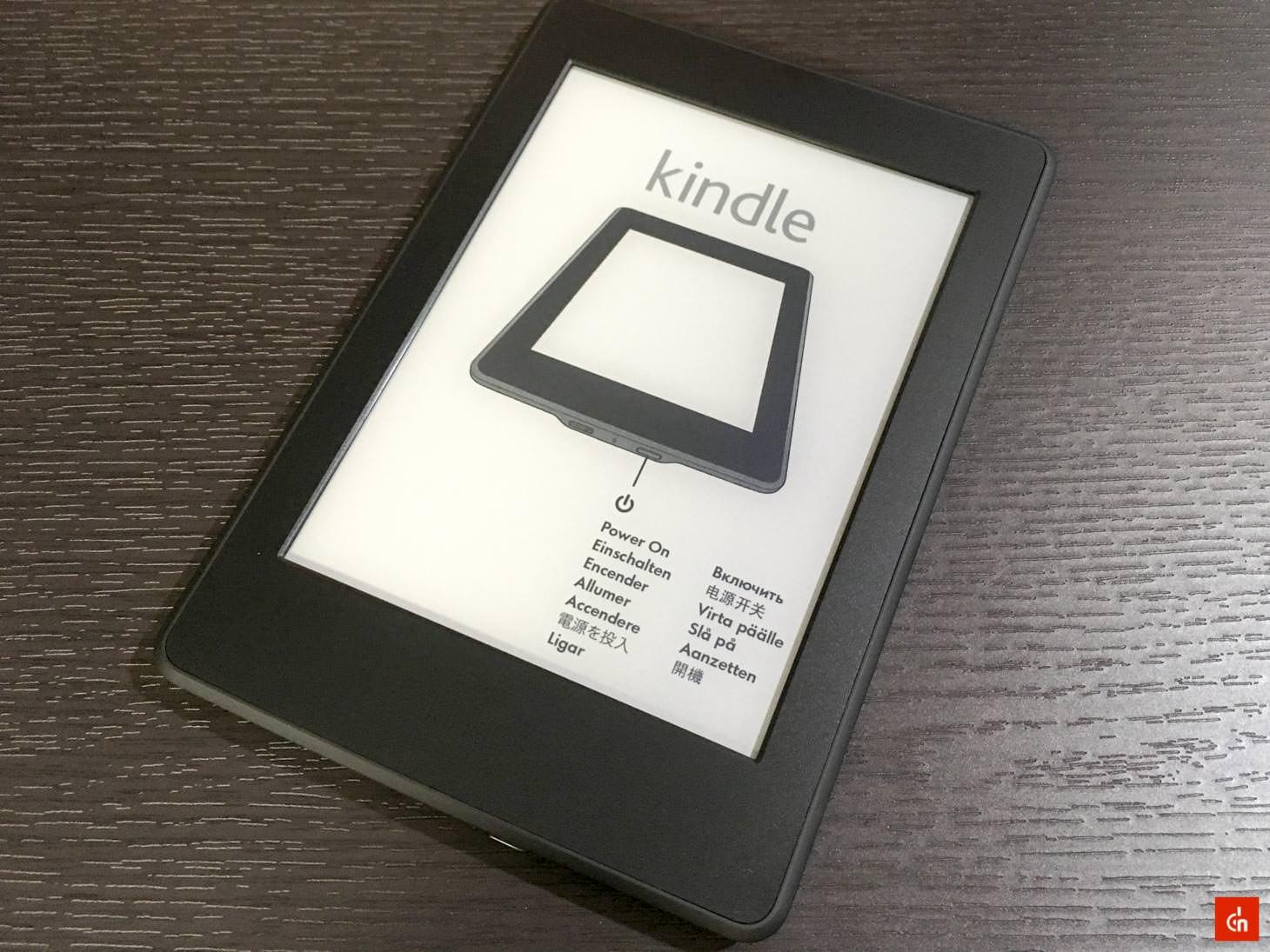 「素材 キンドル 読書」の画像検索結果