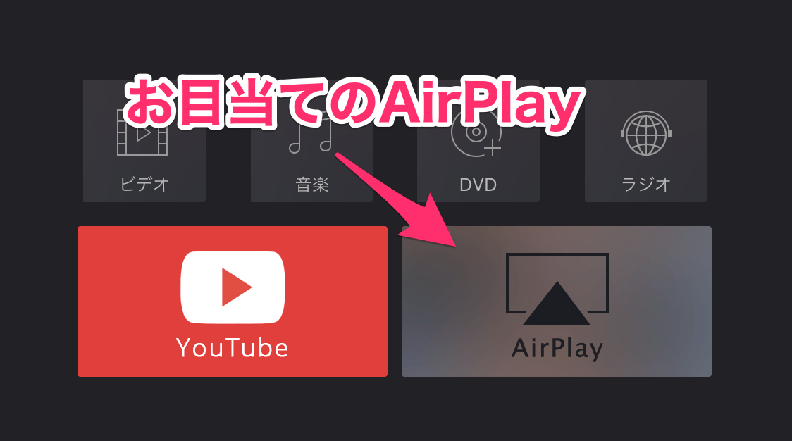 010_20160806_5kplayer-airplay