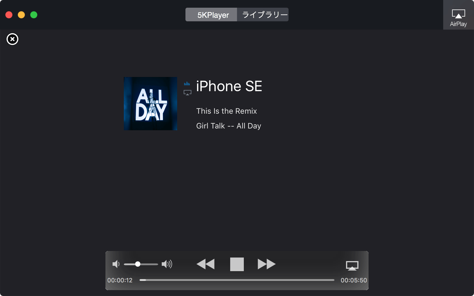 012_20160806_5kplayer-airplay