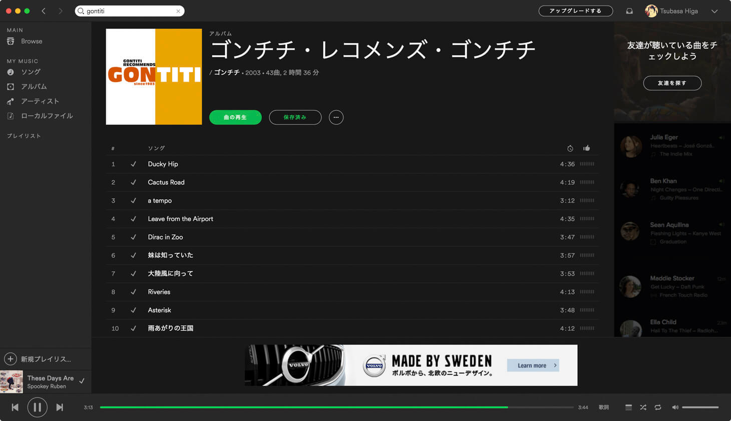 19_20161003_spotify-review