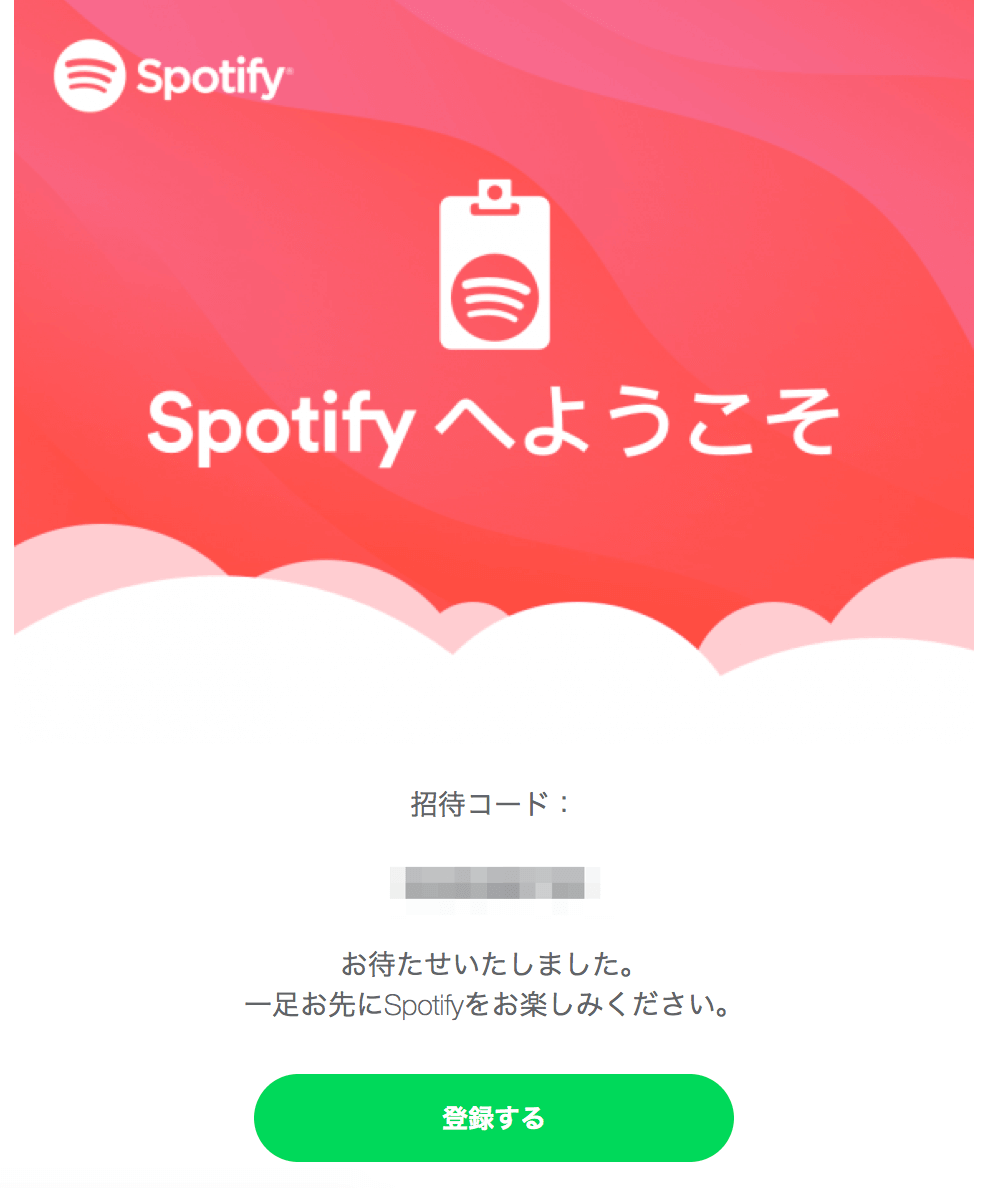 1_20161003_spotify-review