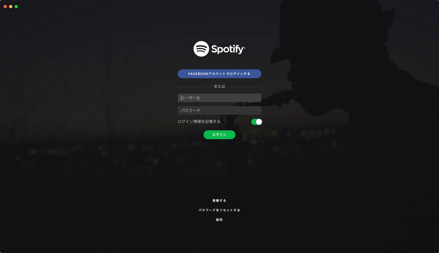 20_20161003_spotify-review