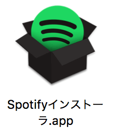 2_20161003_spotify-review